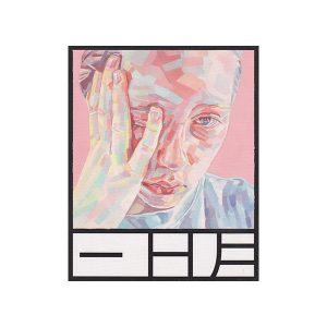 """""""Self portrait pink """" – Agnes Birgerson Widin 🇸🇪"""
